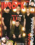 Inrock Magazine [Japan] (April 2009)