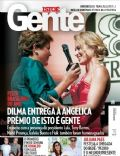 Isto É Gente Magazine [Brazil] (27 December 2010)