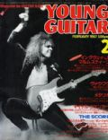 Yngwie Malmsteen on the cover of Young Guitar (Japan) - February 1987