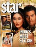 Karan Johar, Kareena Kapoor on the cover of Star Week (India) - August 2010