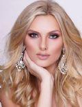 Savannah Wix