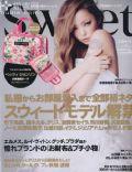 Sweet Magazine [Japan] (August 2011)
