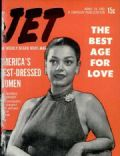 Winnie Hambright on the cover of Jet Magazine (United States) - April 1952