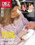 Diez Minutos Magazine [Spain] (16 May 2007)