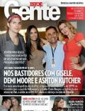 Ashton Kutcher, Demi Moore, Gisele Bündchen, Paris Hilton, Paulo Borges, Sabrina Sato on the cover of Isto E Gente (Brazil) - February 2011