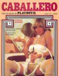 Cyndi Wood on the cover of Playboy (Mexico) - July 1979