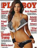 Playboy Magazine [Slovenia] (October 2004)