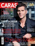 Christian Meier on the cover of Caras (Puerto Rico) - October 2011