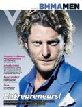 Vimamen Magazine [Greece] (March 2011)
