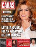 Caras Magazine [Portugal] (12 February 2011)