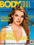 Yvonne Catterfeld on the cover of Body (Germany) - May 2004