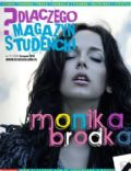 Monika Brodka on the cover of Dlaczego (Poland) - November 2010