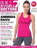 Andreea Raicu on the cover of Ce Se Intampla Doctore (Romania) - May 2013