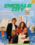 Emerald City (film)