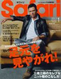 Safari Magazine [Japan] (January 2011)