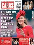 Caras Magazine [Portugal] (18 June 2012)