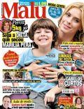 Malu Magazine [Brazil] (15 December 2011)