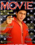 Movie Magazine [India] (September 2007)