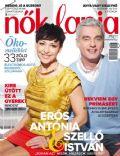 Nõk Lapja Magazine [Hungary] (15 February 2012)