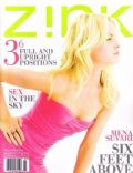 Zink Magazine [United States] (July 2004)