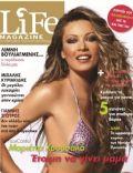 Life Magazine [Greece] (August 2011)