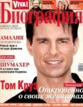 Tom Cruise on the cover of Viva Biography (Ukraine) - April 2009