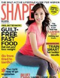 Carmen Soo on the cover of Shape (Malaysia) - October 2009