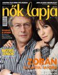 Nõk Lapja Magazine [Hungary] (29 February 2012)