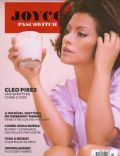 Joyce Pascowitch Magazine [Brazil] (February 2007)