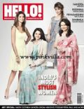 Hello! Magazine [India] (March 2012)