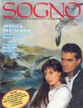 Sogno Magazine [Italy] (January 1991)