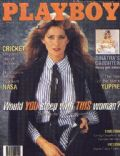 Nancy Sinatra Playboy 1995 http://magazine-covers.lucywho.com/nancy-sinatra-magazine-covers-t1824.html