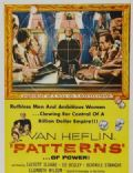 Patterns (1956) - Edit Credits