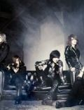 Screw (band)