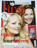 Emma Bunton, Geri Halliwell on the cover of First (United Kingdom) - September 2007