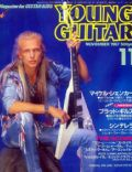 Michael Schenker on the cover of Young Guitar (Japan) - November 1987