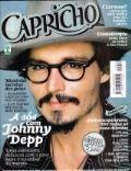 Capricho Magazine [Brazil] (18 February 2007)