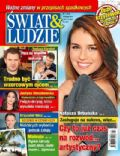 Natasza Urbanska on the cover of Swiat and Ludzie (Poland) - February 2014