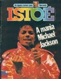 Michael Jackson on the cover of Isto E (Brazil) - July 1984