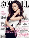 L'Officiel Magazine [China] (May 2012)