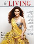 Sonali Bendre, Sonam Kapoor on the cover of Hi Living (India) - September 2011