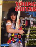 Young Guitar Magazine [Japan] (October 1986)