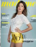Adèle Exarchopoulos on the cover of Madame Figaro (France) - February 2014