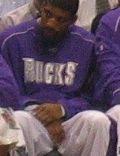 Reece Gaines