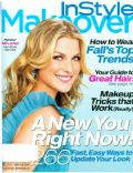 Ali Larter on the cover of Instyle Makeover (United States) - September 2007