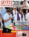 Caras Magazine [Brazil] (22 April 2011)