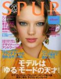 Spur Magazine [Japan] (May 2009)