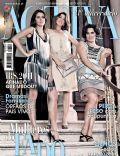 Activa Magazine [Portugal] (March 2012)