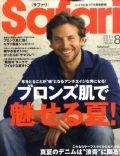 Safari Magazine [Japan] (August 2011)