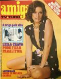 Amiga TV Tudo Magazine [Brazil] (3 December 1975)